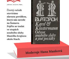 Karel Klostermann: Odysea soudního sluhy