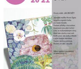 Japonská malířka Hiromi Ogata vytvořila originální knihu pro české čtenáře. Vhodné pro děti i dospělé. Připojte se přes počítač nebo mobilní aplikaci Klikněte sem a připojte se ke schůzce